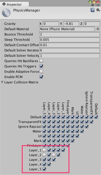Collider の主な設定